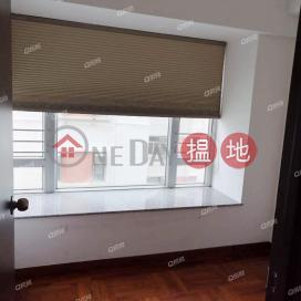 Scenic Horizon | 3 bedroom Mid Floor Flat for Sale|Scenic Horizon(Scenic Horizon)Sales Listings (XGGD741100064)_0