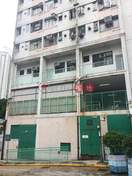 Tak King House (Block 1) Tak Tin Court (Tak King House (Block 1) Tak Tin Court) Lam Tin 搵地(OneDay)(1)