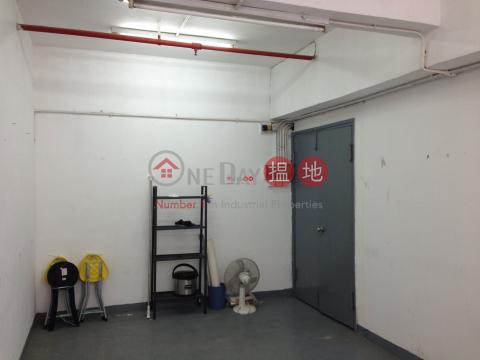 International Industrial Centre|Sha TinInternational Industrial Centre(International Industrial Centre)Sales Listings (greyj-02630)_0