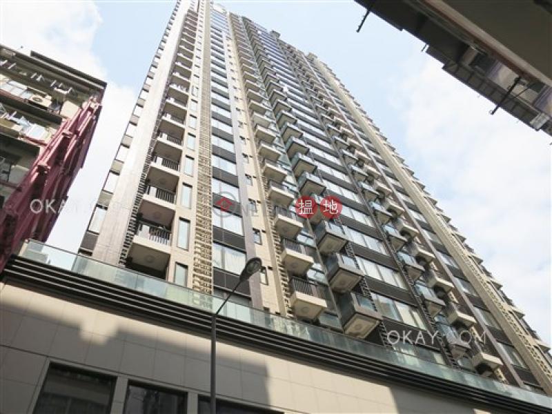 Tasteful 1 bedroom with balcony | Rental, Park Haven 曦巒 Rental Listings | Wan Chai District (OKAY-R99157)
