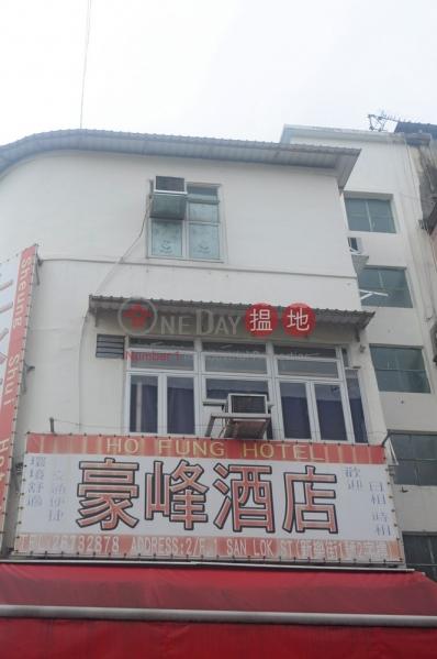 新康街13號 (San Hong Street 13) 上水 搵地(OneDay)(2)