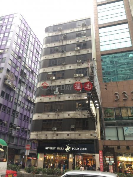 高信大廈 (Koshun House) 佐敦|搵地(OneDay)(1)