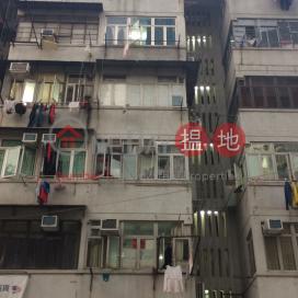 362 Tai Nan Street,Sham Shui Po, Kowloon