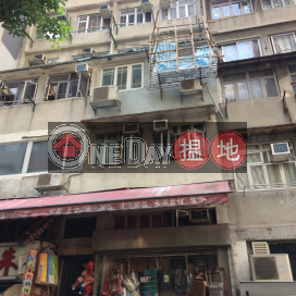 24 Possession Street,Sheung Wan, Hong Kong Island