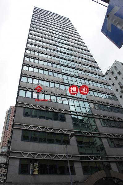 協群商業大廈|油尖旺協群商業大廈(Hip Kwan Commercial Building)出租樓盤 (manke-03565)