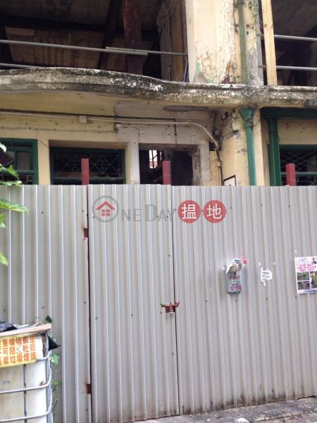 8 TAI PAK TERRACE (8 TAI PAK TERRACE) Kennedy Town|搵地(OneDay)(1)