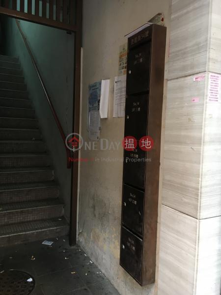 登龍街34號 (34 Tang Lung Street) 銅鑼灣 搵地(OneDay)(1)