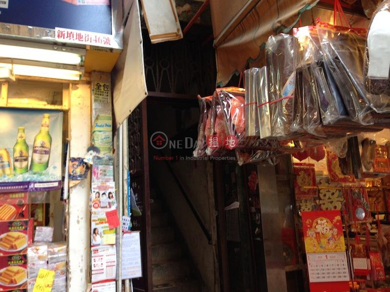 新填地街44號 (44 Reclamation Street) 佐敦|搵地(OneDay)(2)