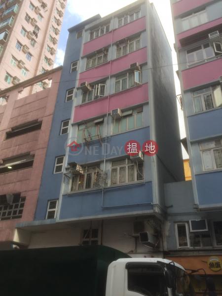 正鳳樓 (Cheng Fung Mansion) 慈雲山|搵地(OneDay)(3)