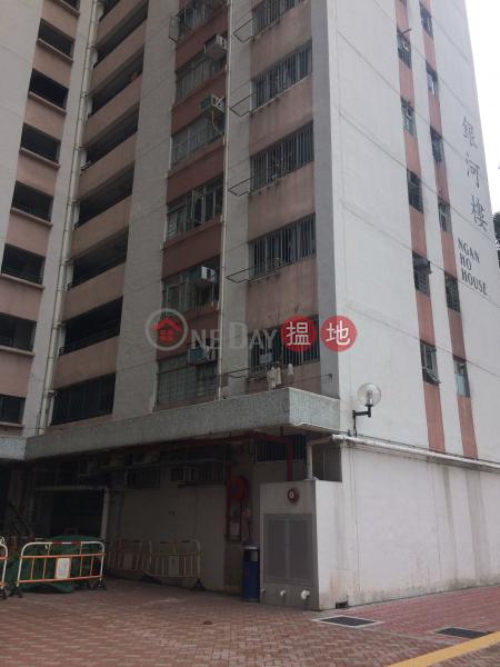 Ngan Ho House, Choi Wan (I) Estate (Ngan Ho House, Choi Wan (I) Estate) Choi Hung|搵地(OneDay)(1)
