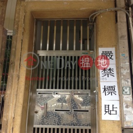 171 Wong Nai Chung Road,Happy Valley, Hong Kong Island