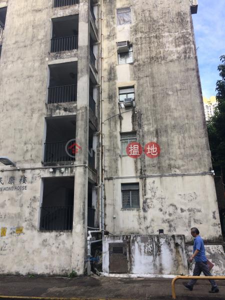 Man Hong House, Tai Hang Sai Estate (Man Hong House, Tai Hang Sai Estate) Shek Kip Mei|搵地(OneDay)(2)