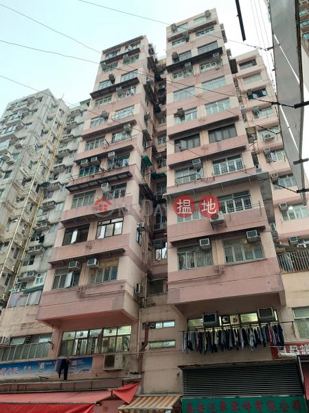 Cheong Hing Building (Cheong Hing Building) To Kwa Wan|搵地(OneDay)(1)