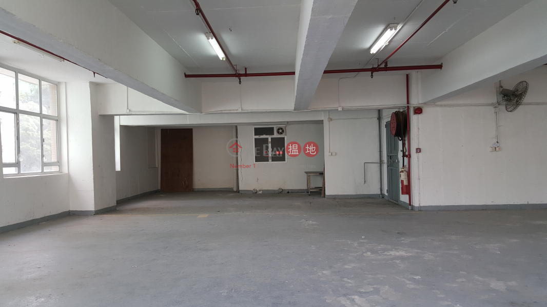 Property Search Hong Kong | OneDay | Industrial | Rental Listings | ** 靚倉平租 **