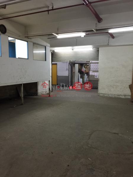 香港搵樓 租樓 二手盤 買樓  搵地   工業大廈-出租樓盤 富騰工業中心
