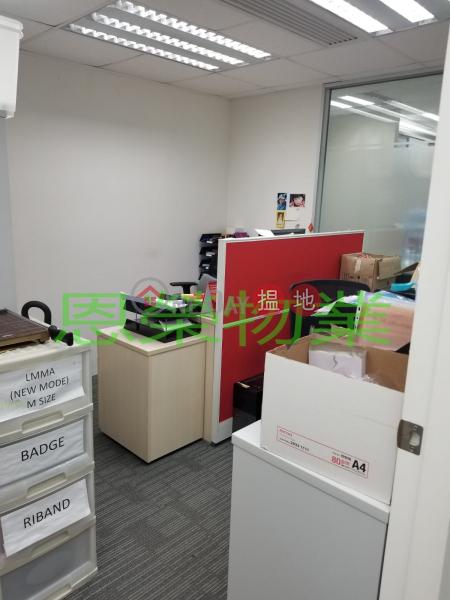 TEL: 98755238 77-79 Gloucester Road | Wan Chai District Hong Kong, Rental, HK$ 65,000/ month