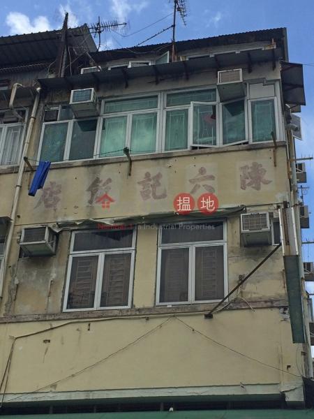Tsun Fu Street 4 (Tsun Fu Street 4) Sheung Shui|搵地(OneDay)(2)