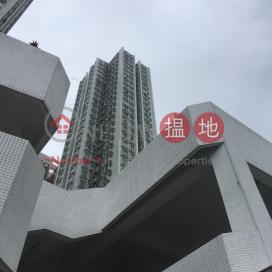 怡豐花園 B座,元朗, 新界