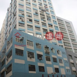 Man Shun Industrial Building,To Kwa Wan, Kowloon