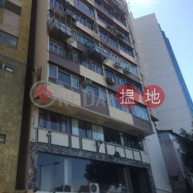 永利大樓,尖沙咀, 九龍