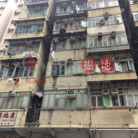 383 Castle Peak Road,Cheung Sha Wan, Kowloon