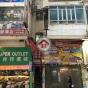 59 Percival Street (59 Percival Street) Wan Chai DistrictPercival Street59號|- 搵地(OneDay)(2)