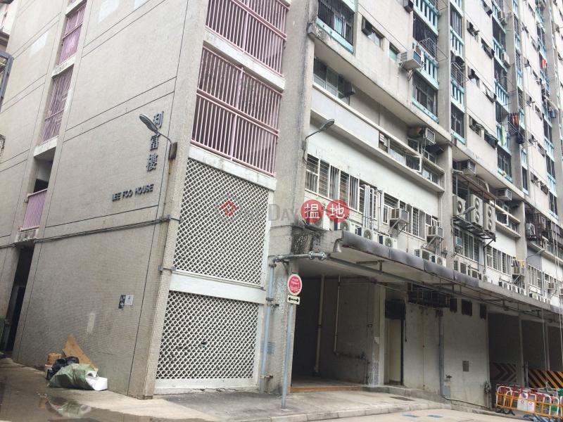 順利邨利富樓 (Lee Foo House, Shun Lee Estate) 茶寮坳 搵地(OneDay)(1)