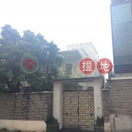 15 Peony Road,Yau Yat Chuen, Kowloon