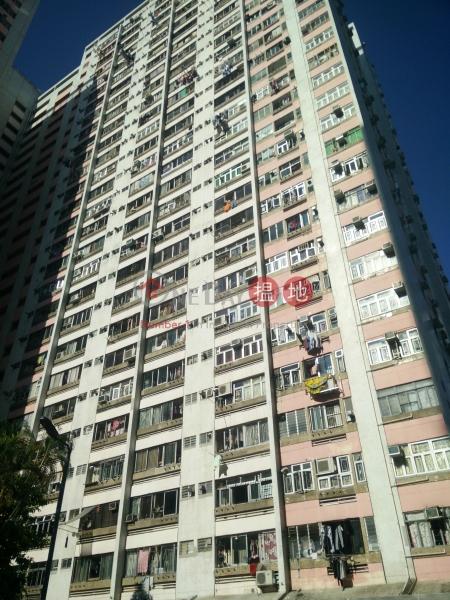 Ap Lei Chau Estate - Lei Chak House (Ap Lei Chau Estate - Lei Chak House) Ap Lei Chau|搵地(OneDay)(2)