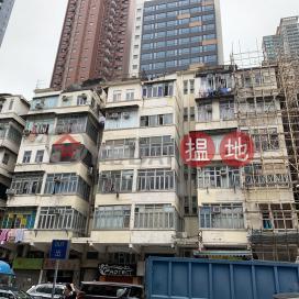 179A KOWLOON CITY ROAD,To Kwa Wan, Kowloon