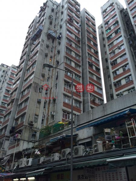富多來新村2期富皇樓(3座) (Fu Tor Loy Sun Chuen Phase 2 Fu Wong Building (Block 3)) 大角咀|搵地(OneDay)(1)