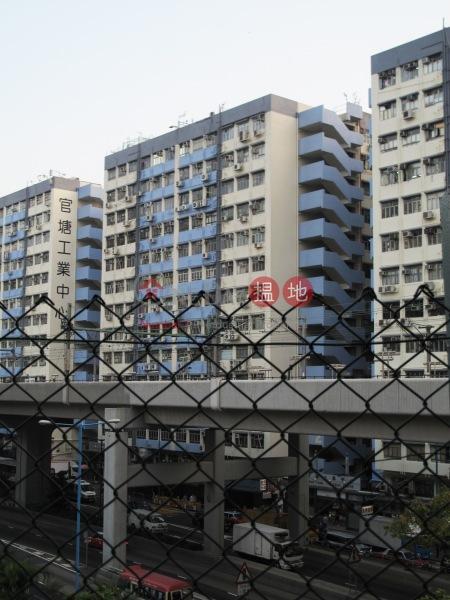 Kwun Tong Industrial Centre (Kwun Tong Industrial Centre) Kwun Tong|搵地(OneDay)(3)