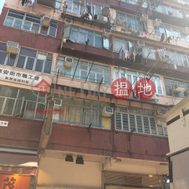 眾安街126號,荃灣東, 新界