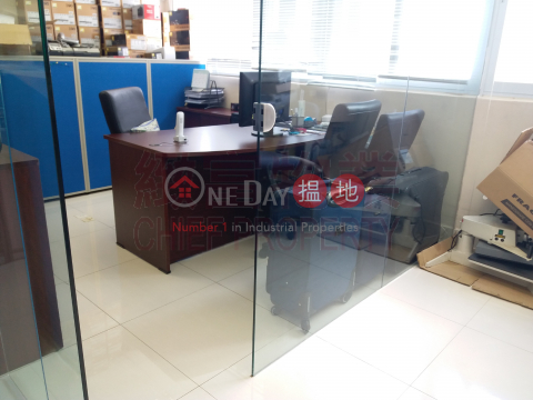 SAN PO KONG|Wong Tai Sin DistrictWong King Industrial Building(Wong King Industrial Building)Rental Listings (68656)_0