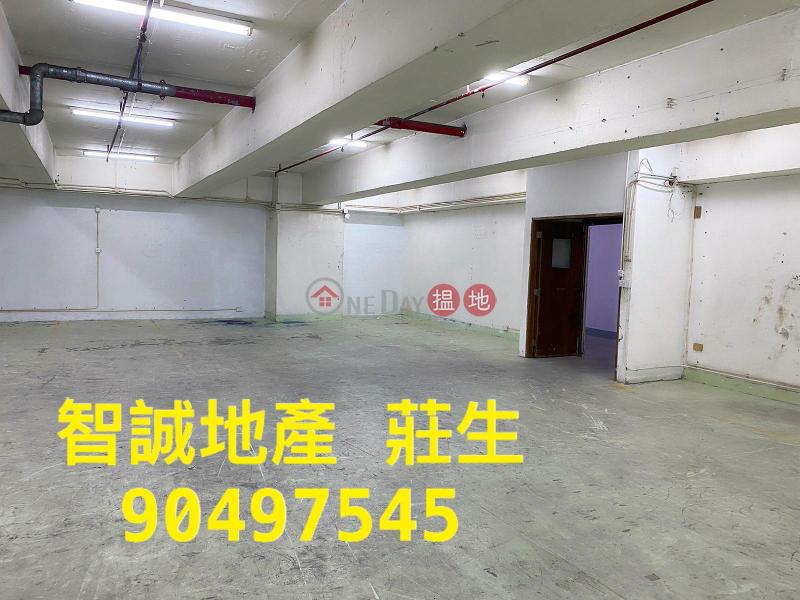 Tai Po Tai Ping Industrial Centre Block For Rent | 57 Ting Kok Road | Tai Po District | Hong Kong Rental | HK$ 52,800/ month