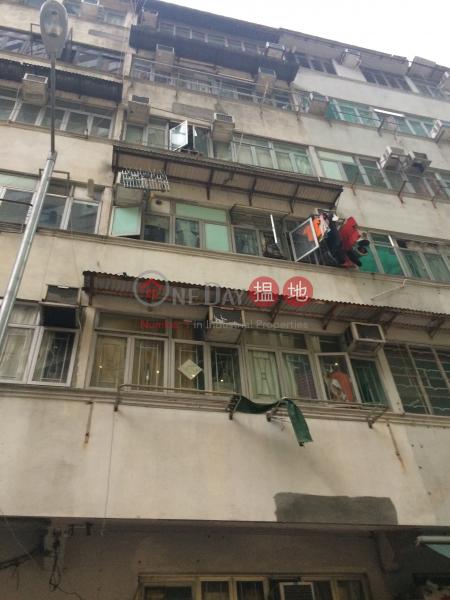 6 Tang Fung Street (6 Tang Fung Street) Tin Wan|搵地(OneDay)(1)