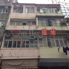 522-524 Canton Road,Jordan, Kowloon