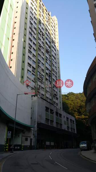 WING YIP INDUSTRIAL BUILDING | 21 Wing Yip Street | Kwai Tsing District | Hong Kong, Rental HK$ 30,000/ month