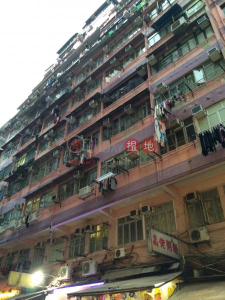 Kar Hing Building (Kar Hing Building) Tai Kok Tsui|搵地(OneDay)(1)