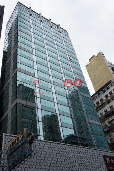 Trendy Zone (Trendy Zone) Mong Kok|搵地(OneDay)(1)