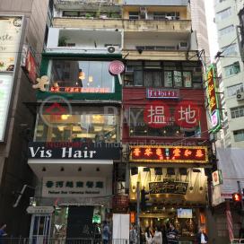 波斯富街89號,銅鑼灣, 香港島