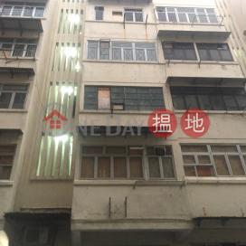 榮光街30號,紅磡, 九龍