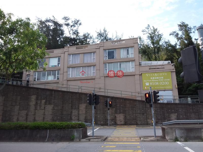 御海峰洋房1 (Vistacove House 1) 深井 搵地(OneDay)(1)