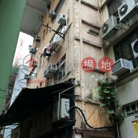 清風大廈,天后, 香港島