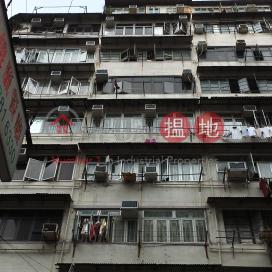 60 Larch Street,Tai Kok Tsui, Kowloon