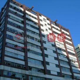 Wah Shing Centre|華盛中心
