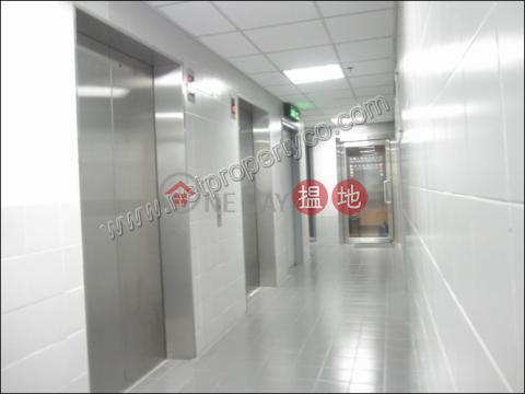 富輝商業中心|西區富輝商業中心(Fu Fai Commercial Centre)出租樓盤 (A065368)_0