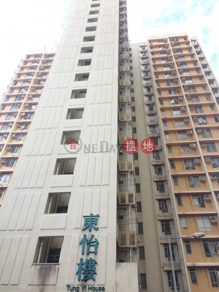 大坑東邨東怡樓 (Tung Yi House, Tai Hang Tung Estate) 石硤尾|搵地(OneDay)(3)