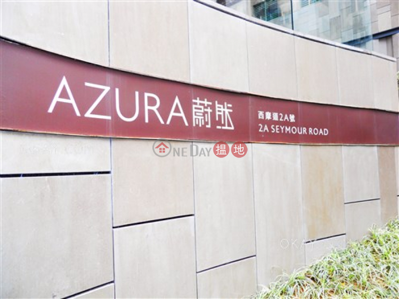 3房2廁,極高層,海景,星級會所《蔚然出售單位》|蔚然(Azura)出售樓盤 (OKAY-S77487)