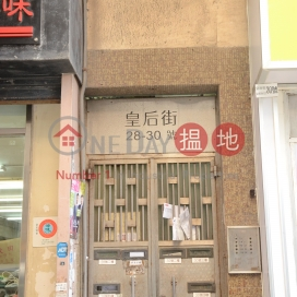 皇后街28-30號,上環, 香港島